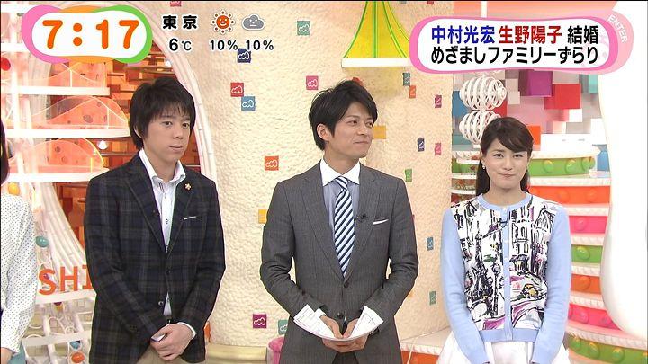 nagashima20150209_08.jpg