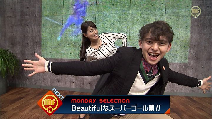 nagashima20150209_22.jpg