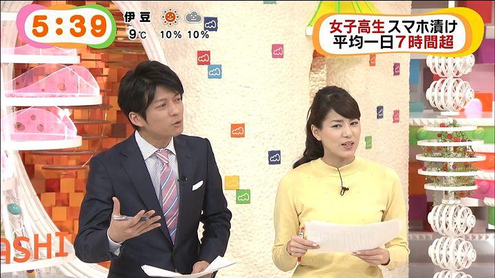 nagashima20150210_05.jpg