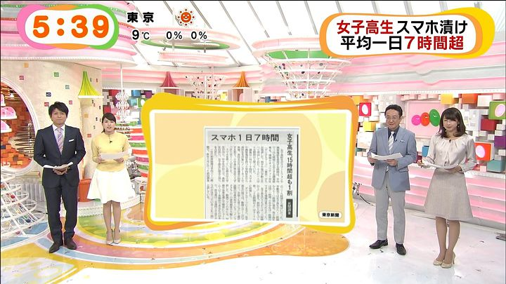 nagashima20150210_06.jpg