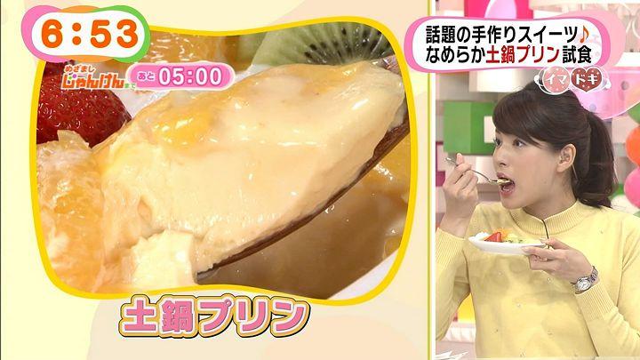 nagashima20150210_11.jpg
