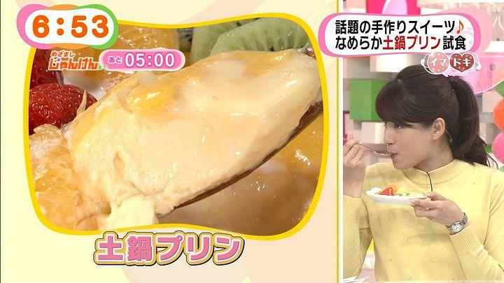 nagashima20150210_12.jpg