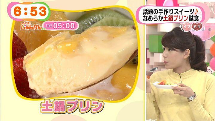 nagashima20150210_13.jpg