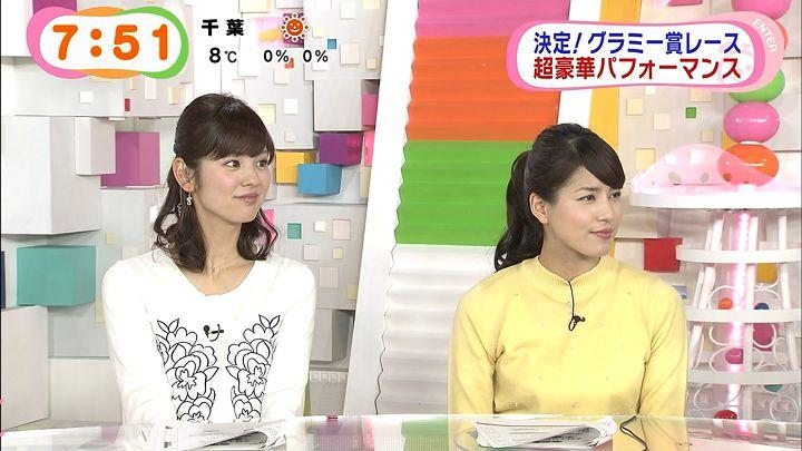 nagashima20150210_14.jpg