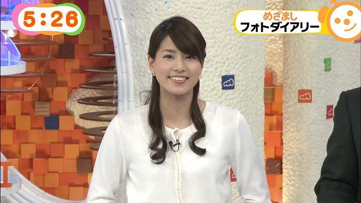 nagashima20150211_02.jpg