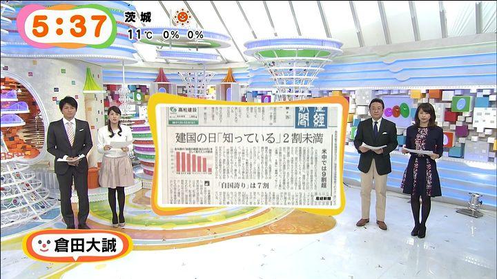 nagashima20150211_03.jpg