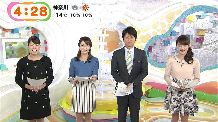 nagashima20150212_09.jpg