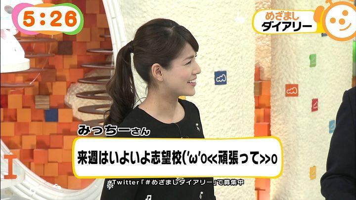 nagashima20150212_13.jpg