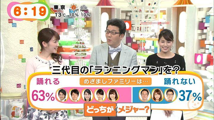 nagashima20150212_18.jpg