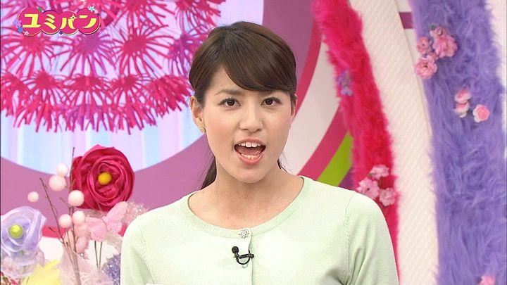 nagashima20150212_23.jpg