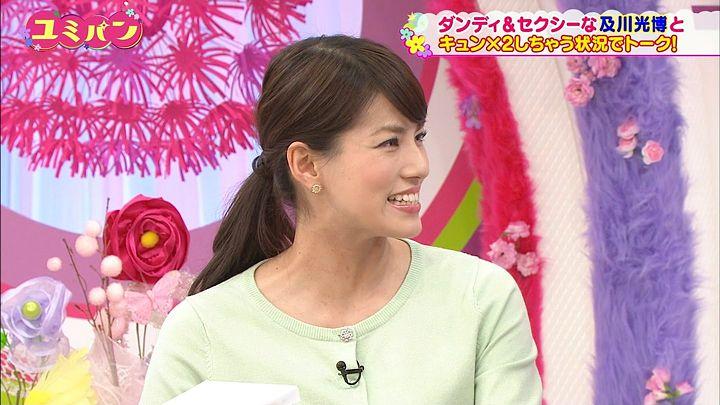 nagashima20150212_25.jpg