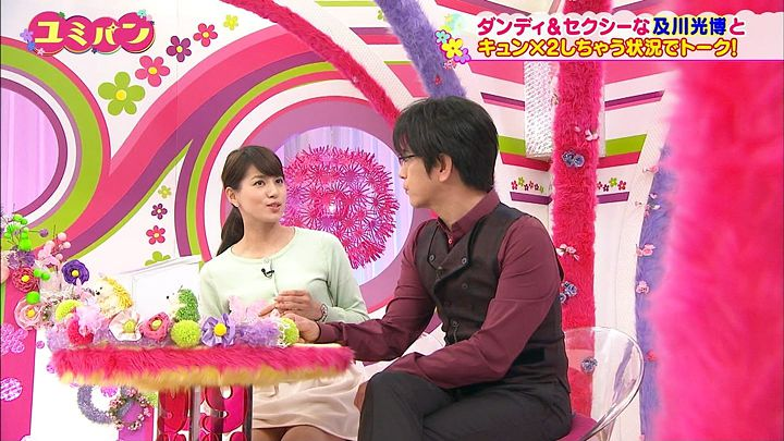 nagashima20150212_28.jpg