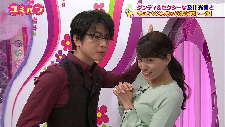 nagashima20150212_29.jpg