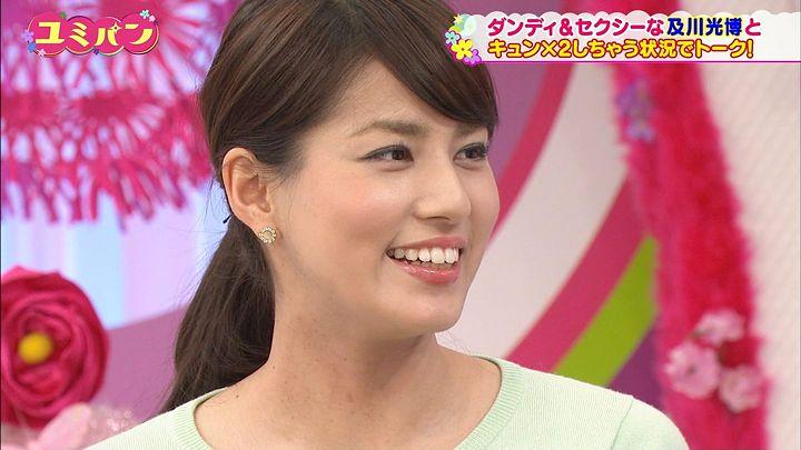 nagashima20150212_33.jpg