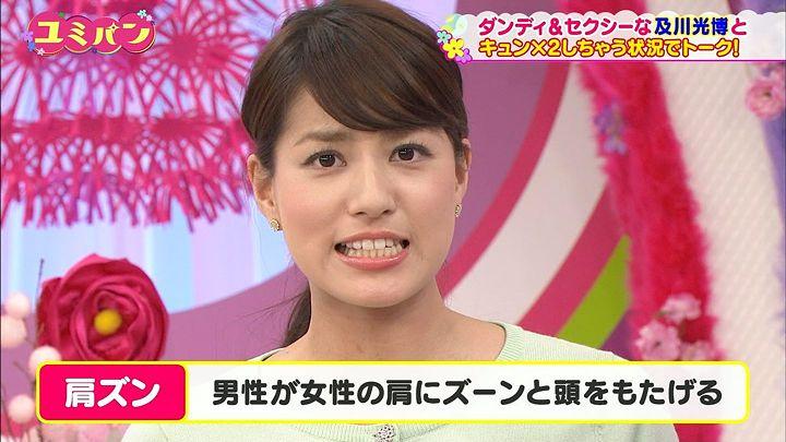 nagashima20150212_34.jpg