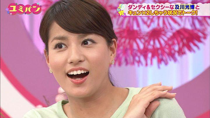 nagashima20150212_38.jpg