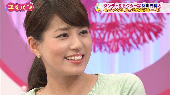 nagashima20150212_40.jpg