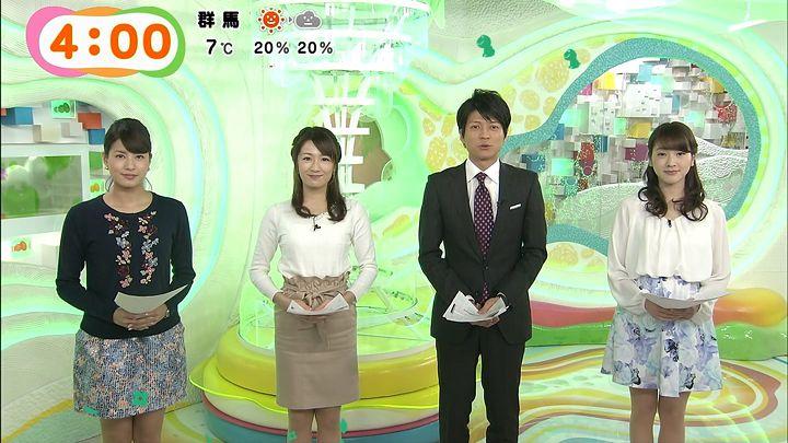 nagashima20150213_01.jpg