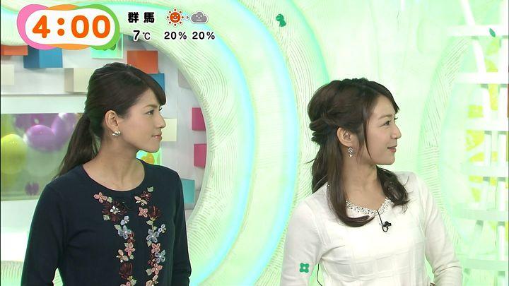 nagashima20150213_02.jpg