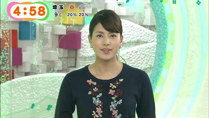 nagashima20150213_09.jpg