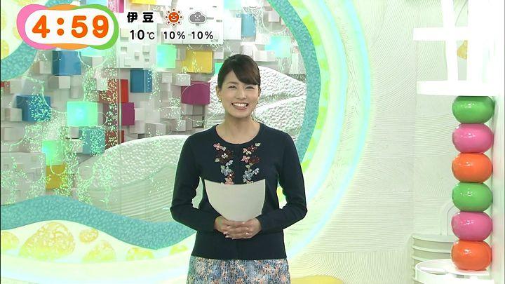 nagashima20150213_11.jpg