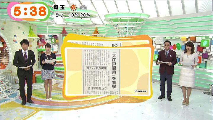 nagashima20150213_14.jpg