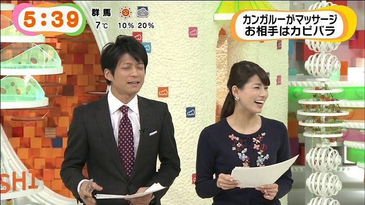 nagashima20150213_15.jpg