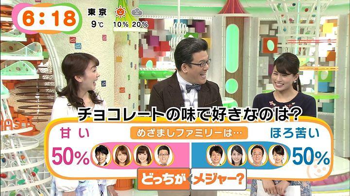 nagashima20150213_16.jpg