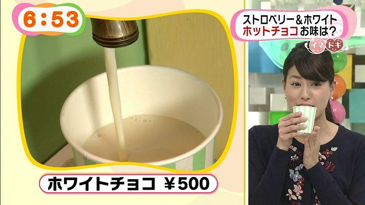 nagashima20150213_18.jpg