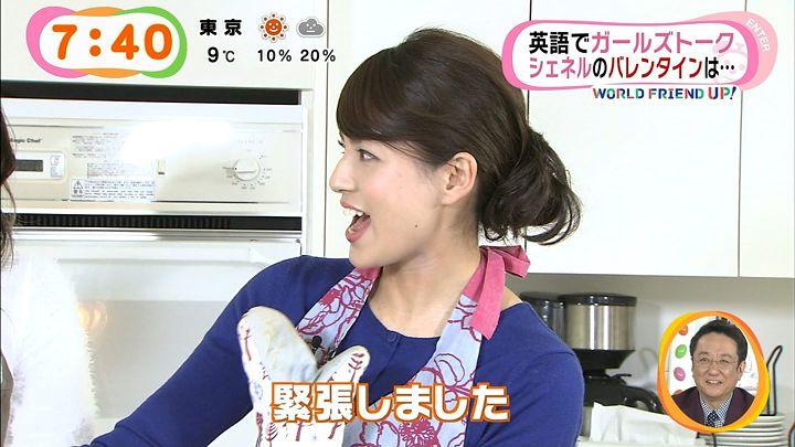 nagashima20150213_29.jpg