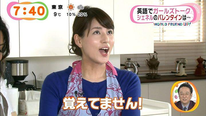 nagashima20150213_31.jpg