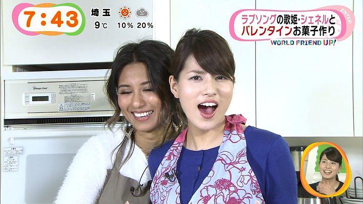 nagashima20150213_39.jpg