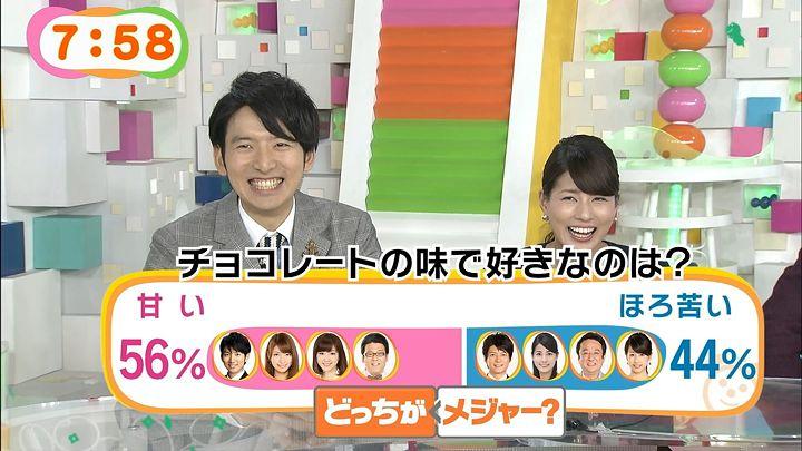 nagashima20150213_41.jpg