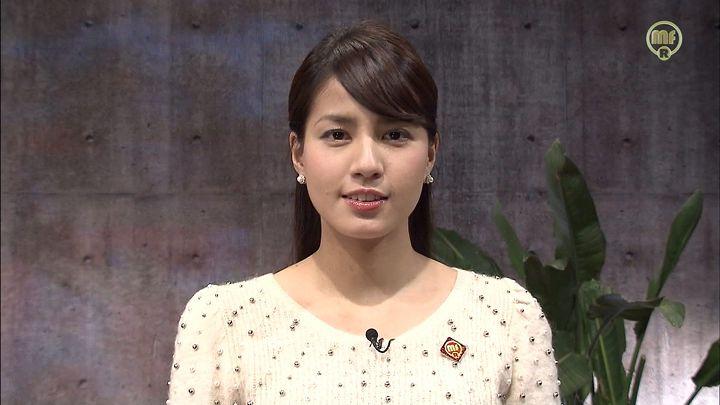 nagashima20150216_16.jpg