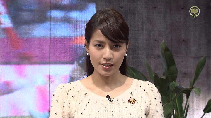 nagashima20150216_17.jpg