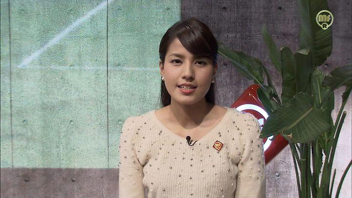 nagashima20150216_18.jpg