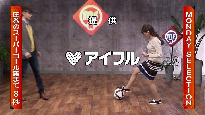 nagashima20150216_24.jpg