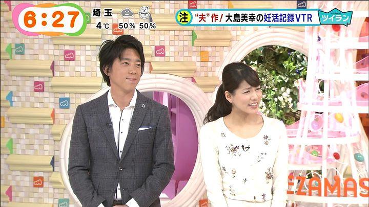 nagashima20150217_05.jpg
