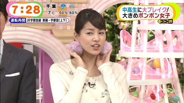 nagashima20150217_07.jpg