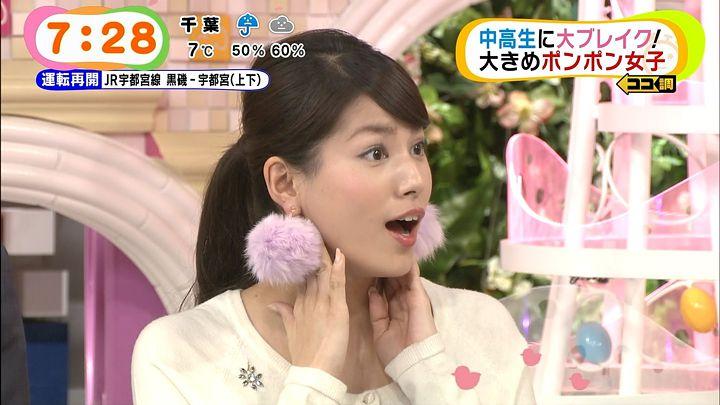 nagashima20150217_09.jpg