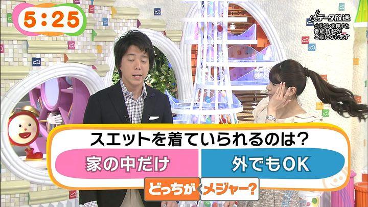nagashima20150218_02.jpg