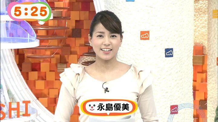 nagashima20150218_05.jpg