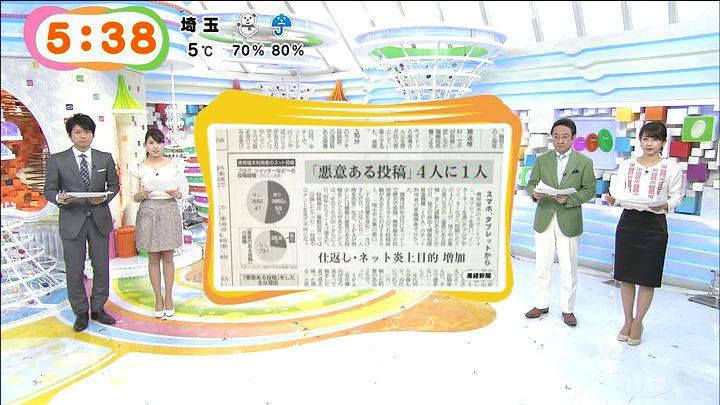 nagashima20150218_09.jpg