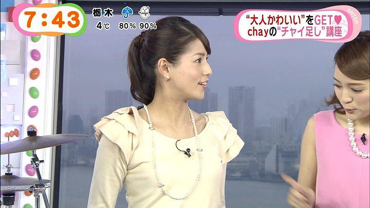 nagashima20150218_19.jpg