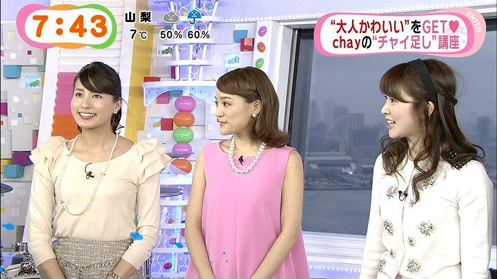 nagashima20150218_21.jpg