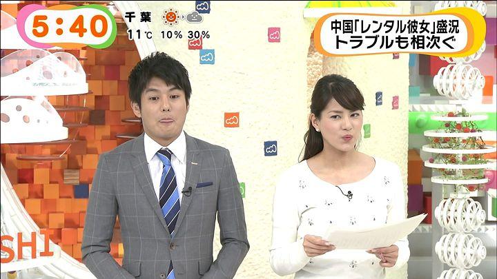 nagashima20150219_17.jpg