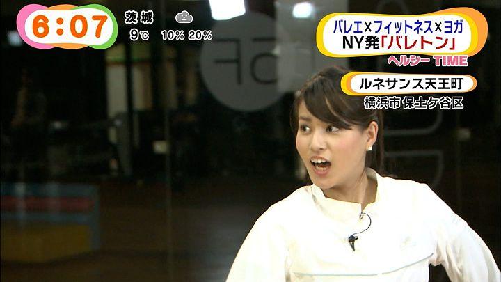 nagashima20150219_22.jpg
