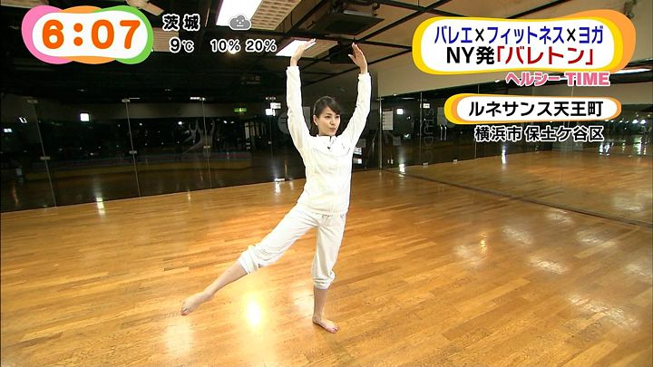 nagashima20150219_23.jpg