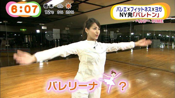 nagashima20150219_24.jpg