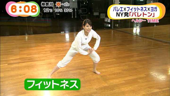 nagashima20150219_27.jpg